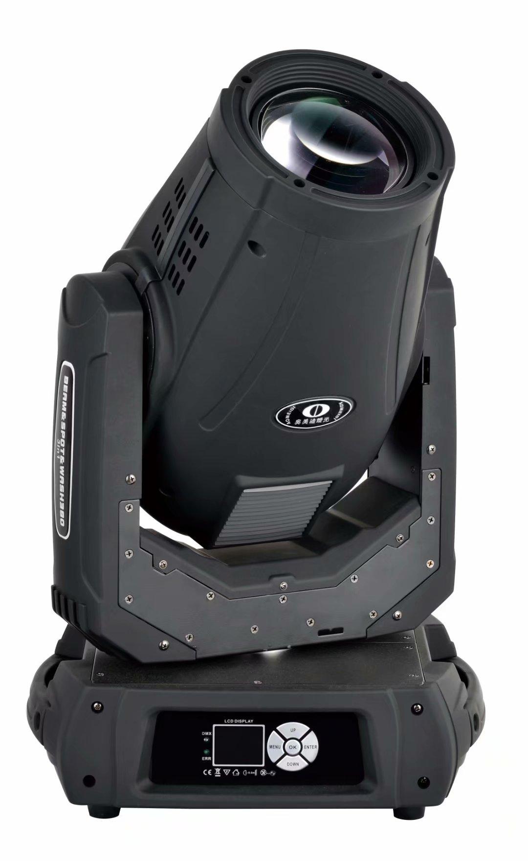 AMD8801